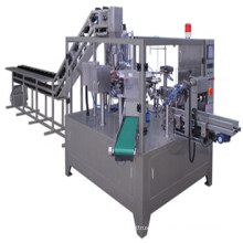 Mixed Material Food Packing Machine Rotary Bag Packing Machine