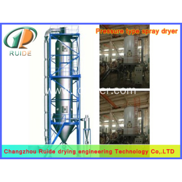 pressure nozzle spray dryer/Chemical equipment/drier
