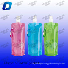 Promotion top quality BPA free foldable water bottle/BPA Free Resealable Baby Food Pouch