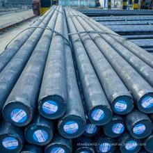SAE4140 4130 4150 4142 4145 Стойка из легированной конструкционной стали