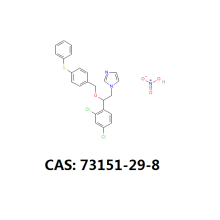 OEM for Falvin Antifungal Agent Fenticonazole nitrate api purity 99% cas 73151-29-8 supply to Lesotho Suppliers
