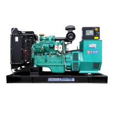 Fast Delivery for Diesel Generator Set With Cummins Engine 100 kva cummins diesel engine generator price supply to Bouvet Island Wholesale