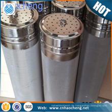 300 Mikron-rostfreier Fass-trockenes Trichter-Filter-hoffendes HomeBrew 70mm x 180mm trockenes Hopfen 2.5 GALLON KEGS