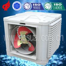 Décharge latérale évaporatrice d'air pour système de refroidissement industriel