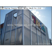 Aluminum Perforated Metal building facade sun screen