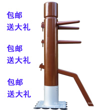 Kung Fu Tools of Wooden Dummy for Wing Chun IP Man