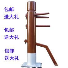 porta de madeira Wing Chun Manequim Wushu Manequins Wing Chun Kung Fu De Madeira Manequim