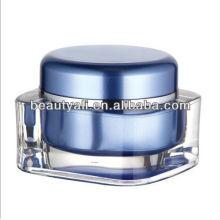 15g 30g 50g 75g 125g acrylic cosmetic jars for cosmetics