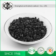 Market Hot Sale Granular Black Activated Carbon Price In Kg