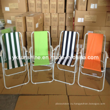 Складной стул пикник (XY-133A)