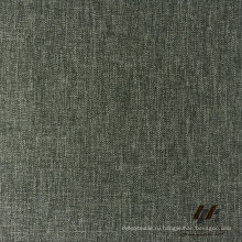 100% поли катионная ткань (ART # UWY8250)