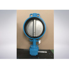 Butterfly Valve for Sewage