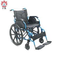Blue and black aluminum alloy wheelchair
