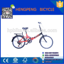 2017 hot sale one-second folding bike