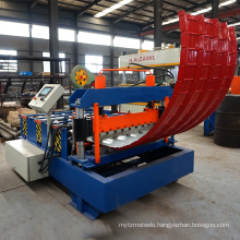 Corrugated Or Trapezoid Crimping Curve Bending Machine