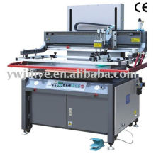 JB-750/960/1280 Horizontal-lift Half-tone Printing Machine