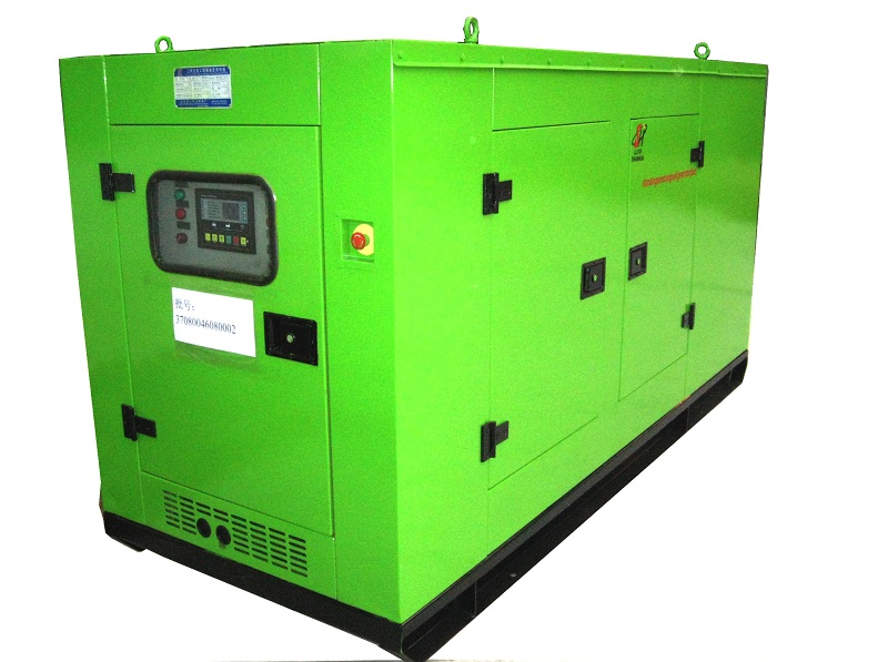 150KW CUMMINS low noise diesel generator set