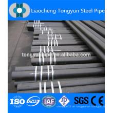 ISO 9329-1-1989 TUBE