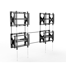 Multi Screen Video Wall Mounts (EVS101)
