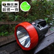 Pesquisa, Portable Handheld, High Power, Pesquisa à Prova de Explosão, CREE / Lanterna de Emergência Luz / Lâmpada