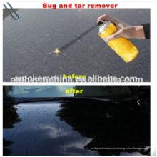 Спрей для удаления насекомых и смол, очиститель высоты тона, средство для удаления пятен, средства по уходу за автомобилем (AK-CC5008)