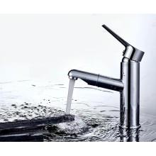 (A0014) Moderne antike Messing Badezimmer Wasserhahn