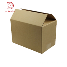 Top quality square factory big recyclable carton box paper packaging