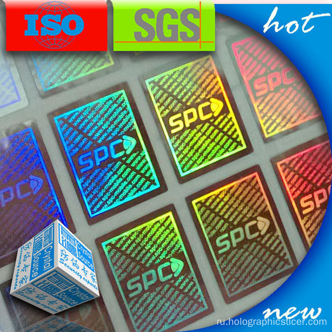 Custom Self Adhesives Holographic Label