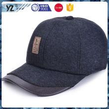 Latest arrival novel design korean kids baseball cap in many style