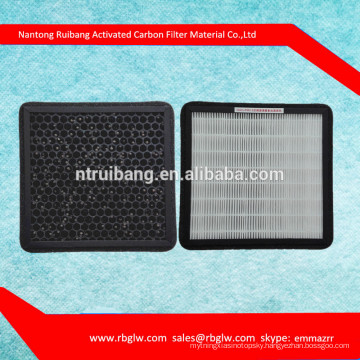manufacturing air purify medium active carbon air filter
