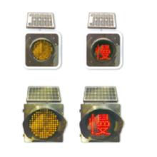 iluminación de tráfico amarilla de pantalla completa
