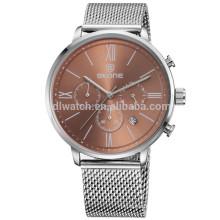 2016 fancy mesh watch band vintage mesh steel watch