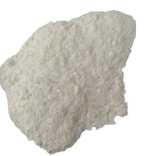 Biocides CAS 99-76-3 Methylparaben