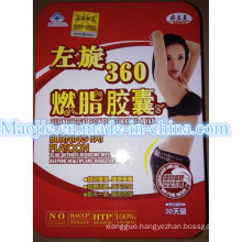 L-Carnitine 360 Burning Fat Slimming Capsules (MJ-D1)