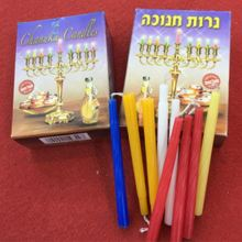 Candele Chanukah decorative multicolori sfuse