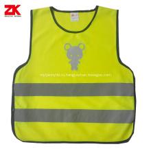EN1150 Детская предупреждающая одежда