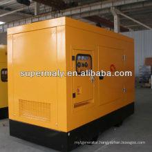 Super silent! 10kva silent diesel generator