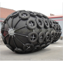 Evergreen Floating Pneumatic Rubber Fenders
