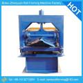 Машина для формовки рулонных колпачков, машина для формовки валков