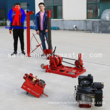 Rock Core Sample Machine Rotary Diamond Core Sample Drilling Rig For Sale