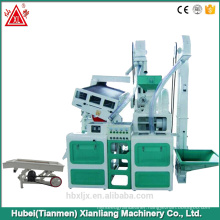Advance design rice mill/rice mill machine price/rice milling plant