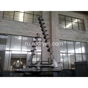 Double Helix Cone Mixer Equipment