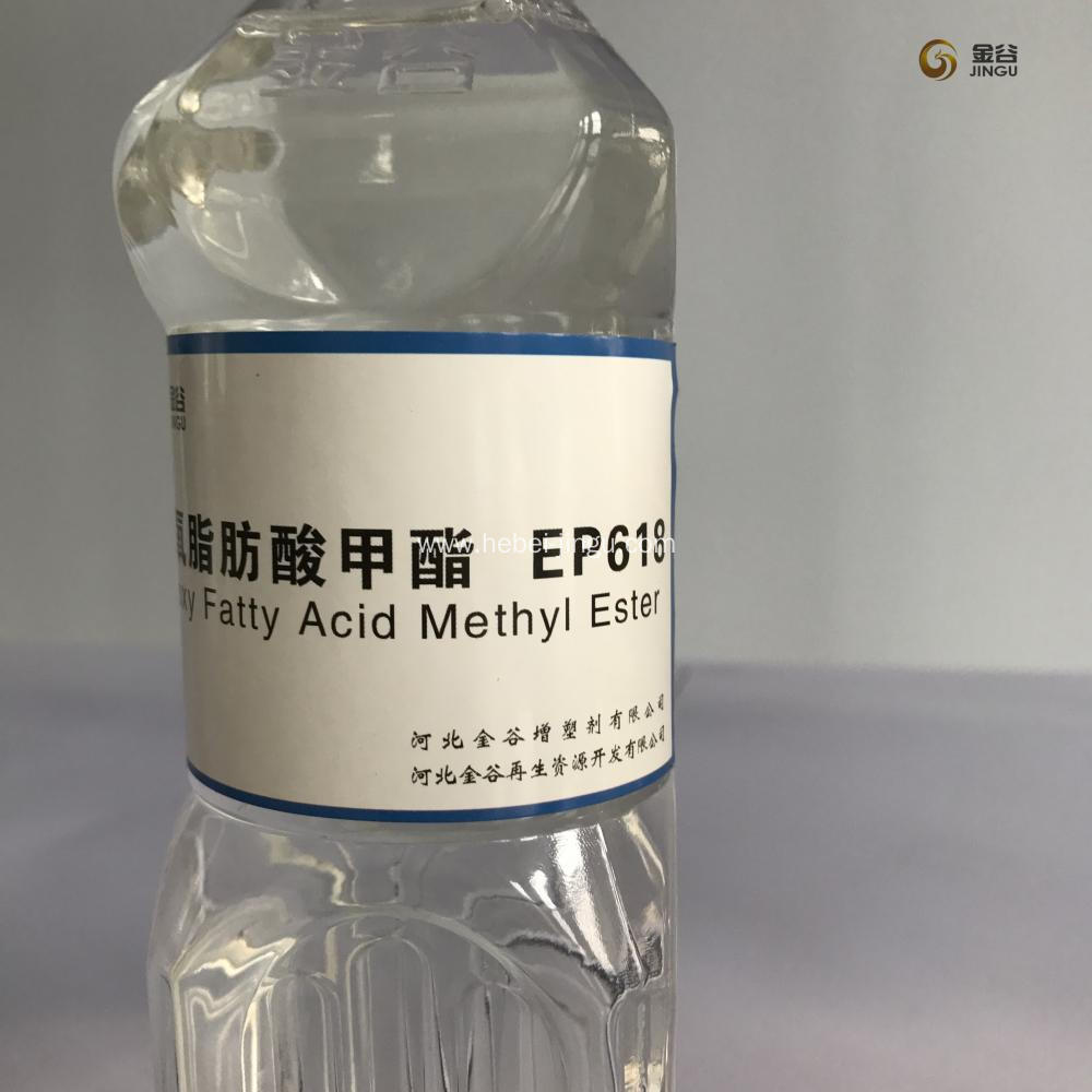 DOP agent oil Epoxy fatty acid methyl ester