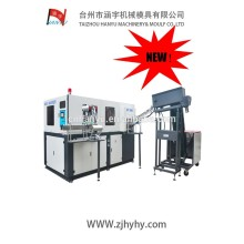 HY -4000 Automatic stretch Blow Moulding Machine