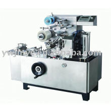 BT-110 Cellophane film wrapping machine