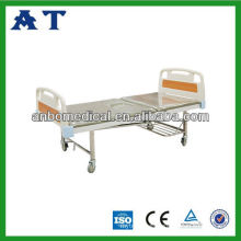 household nursing bed
