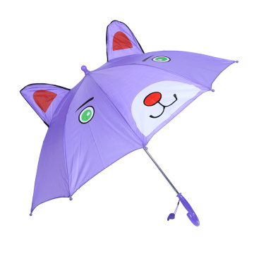 Cute Creative Animal Shape Kid/Children/Child Umbrella (SK-04)
