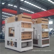 Machine de nettoyage d'écran d'air de graine de grain