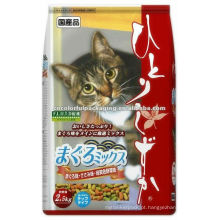 levante-se o saco do malote do alimento de gato / alumínio levantam-se o malote / o gato feito sob encomenda trata o malote