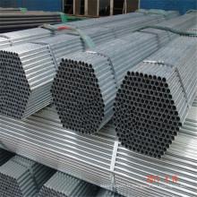 Q235 ERW échafaudage soudé au carbone pour la construction